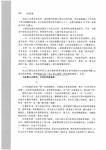 _Page_335.jpg