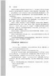 _Page_337.jpg