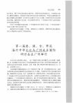 _Page_340.jpg