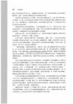 _Page_343.jpg