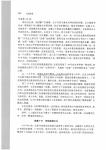 _Page_345.jpg
