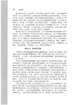 _Page_347.jpg