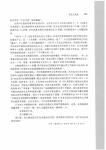 _Page_348.jpg