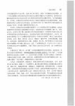 _Page_352.jpg