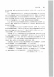 _Page_356.jpg