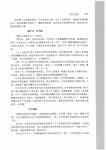 _Page_358.jpg