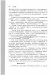 _Page_359.jpg