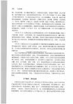 _Page_361.jpg
