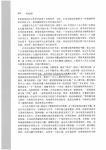 _Page_363.jpg