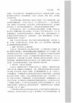_Page_364.jpg