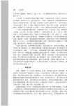 _Page_375.jpg