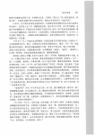 _Page_376.jpg