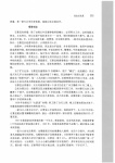 _Page_378.jpg