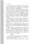 _Page_379.jpg