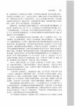 _Page_380.jpg