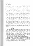 _Page_381.jpg