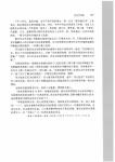 _Page_382.jpg