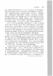 _Page_388.jpg