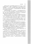 _Page_398.jpg