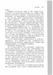 _Page_402.jpg
