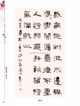 (194).jpg