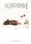 - 大陸專輯_Page_108.jpg