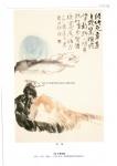 - 大陸專輯_Page_280.jpg