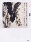 _花鳥p070.jpg