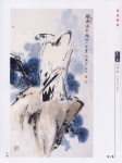 _花鳥p100.jpg