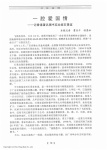 _Page_047.jpg