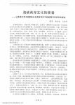 _Page_054.jpg