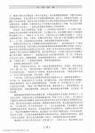 _Page_071.jpg