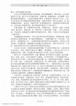 _Page_074.jpg