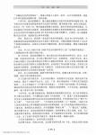 _Page_118.jpg
