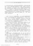 _Page_130.jpg