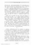 _Page_134.jpg