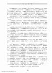 _Page_138.jpg