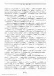 _Page_145.jpg