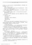 _Page_149.jpg