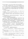 _Page_151.jpg