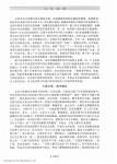 _Page_179.jpg