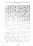 _Page_188.jpg