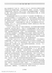 _Page_189.jpg
