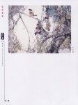 _花鳥p115.jpg