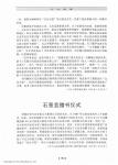 _Page_198.jpg