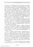 _Page_202.jpg