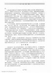 _Page_205.jpg