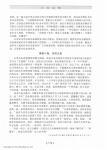 _Page_211.jpg