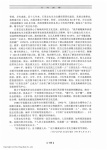 _Page_223.jpg