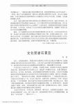 _Page_226.jpg